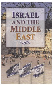 booklet-Israel And The Middle East