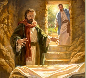 The empty tomb testifies to Jesus' resurrection.
