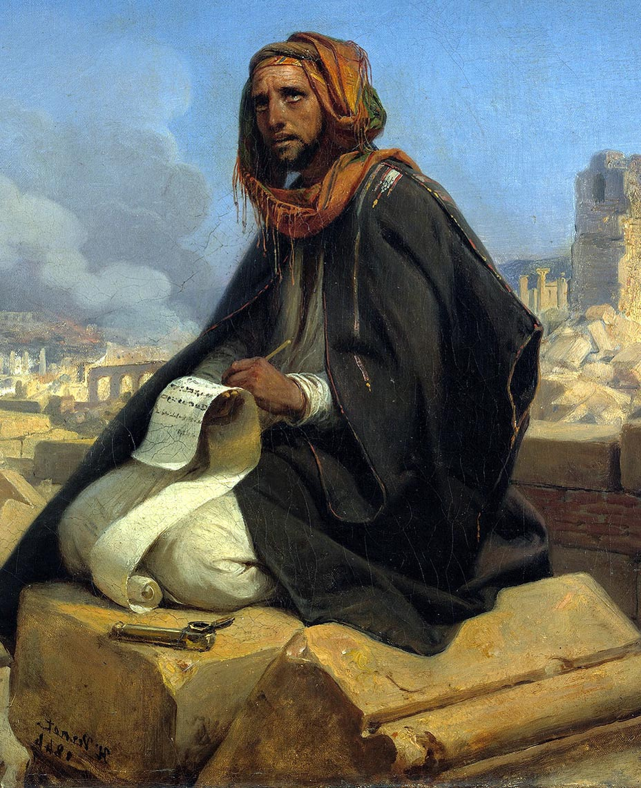prophet jeremiah The holy prophet jeremiah, one of the four great old testament prophets, was  son of the priest helkiah from the city of anathoth near.